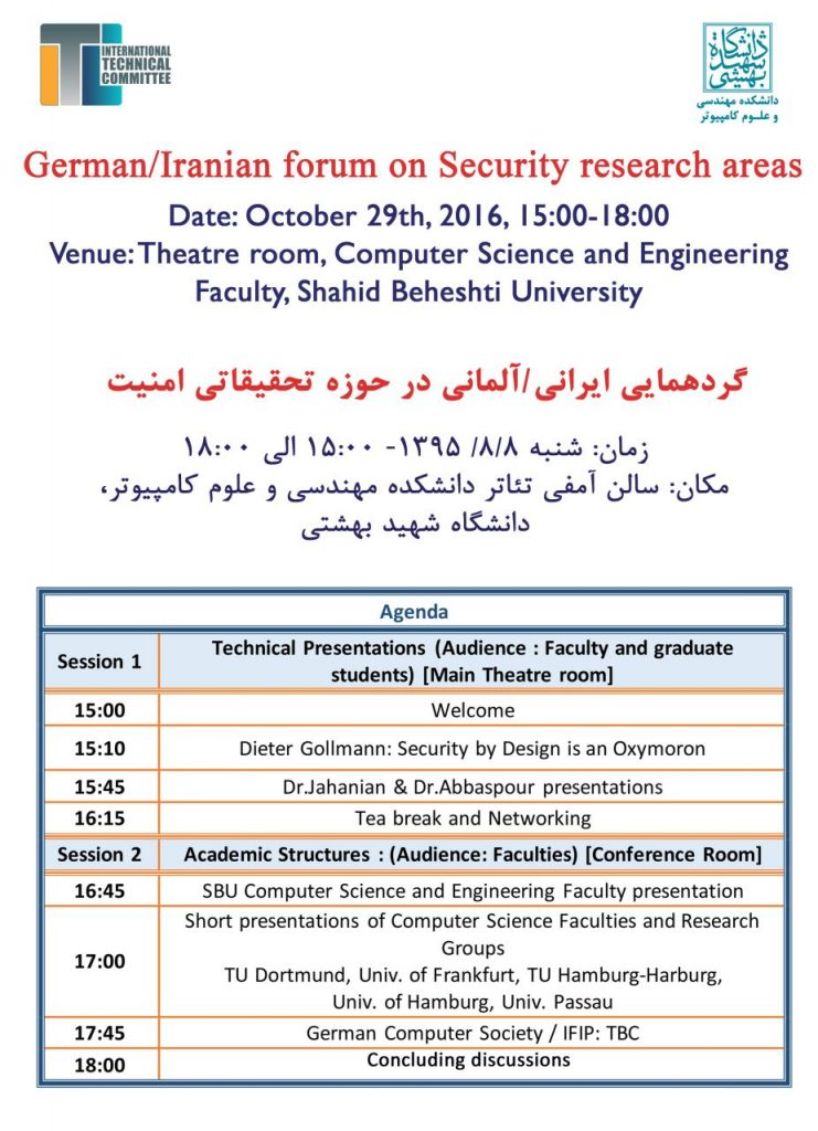 iranian/german forum on security research areas